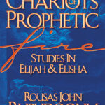 Chariots-Of-Prophetic-Fire-book-cover-6x9